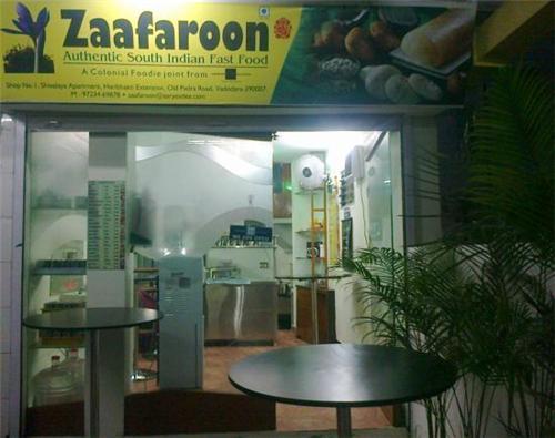 Food Court of Zaafaroon Restaurant in Vadodara