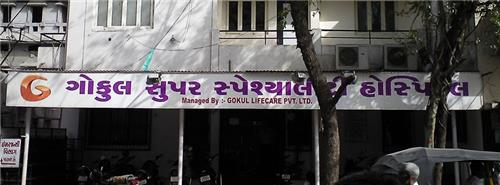 Leading Private Hospitals in Gujarat