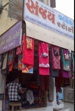 Textile Stores in Anjar