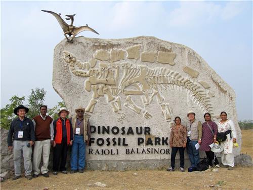 Fossil Park at Balasinor