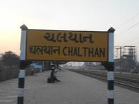 Railways in Chalthan