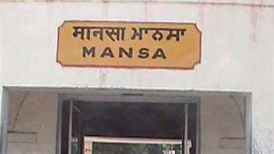 About Mansa