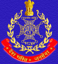 Police Stations in Guna