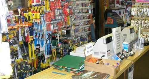 Hardware Stores in Guna