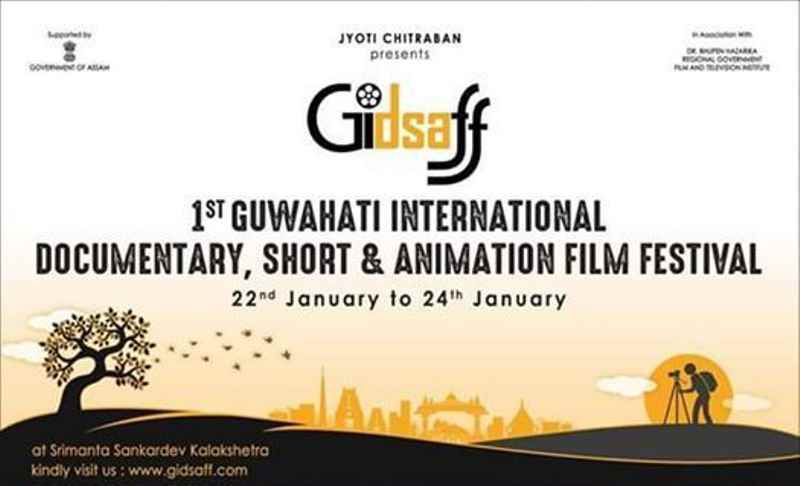 Film Festivalks in Assam