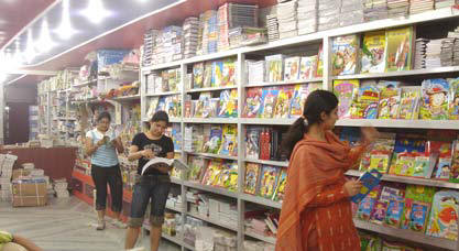 Book Shops in Haldwani
