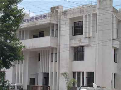 Nagar Nigam in Haldwani