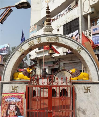 One Day Trip to Hapur