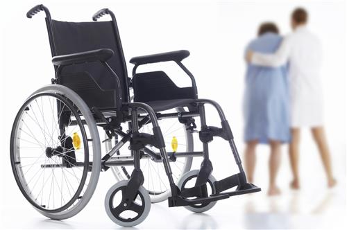 Nursing Homes in Haryana