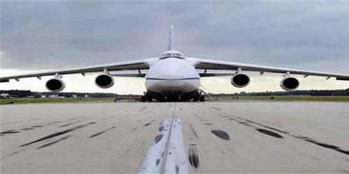 Airways in Haryana