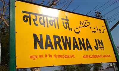 About Narwana