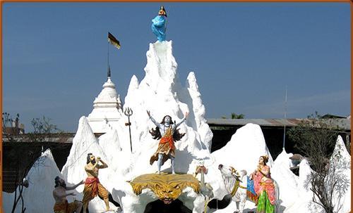 How to Reach Bhuma Niketan Haridwar