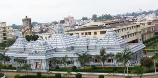 Prem Nagar Ashram in Haridwar