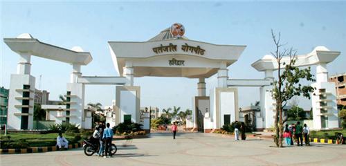 Patanjali Yogpeeth Haridwar Address