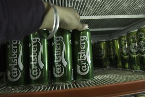 Carlsberg India