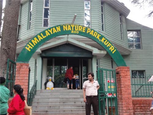 Zoos of Himachal Pradesh