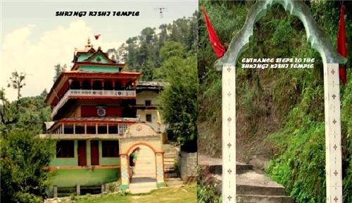 Shringi Rishi Temple