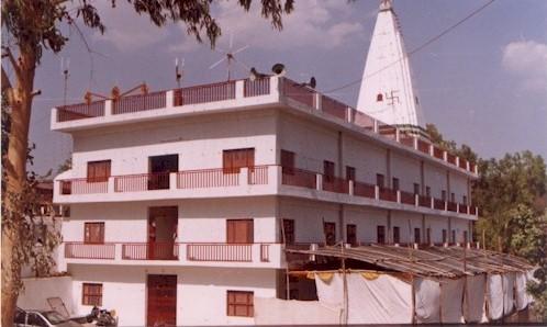 Baba Rudranand Ashram