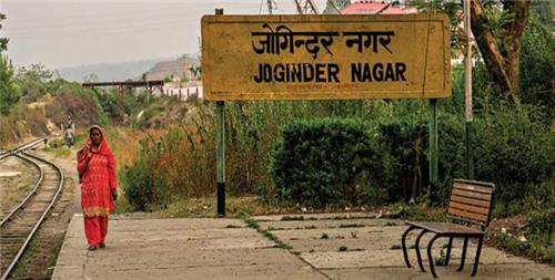 Trains in Jogindarnagar