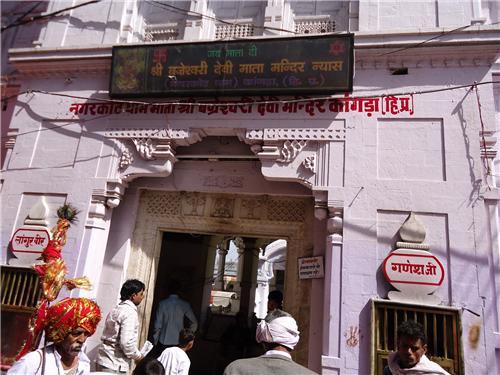 At the Entrance of Brajeshwari Devi Temple