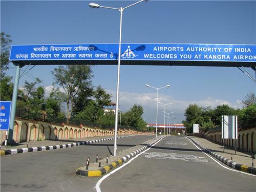 Way to Gaggal Airport Kangra