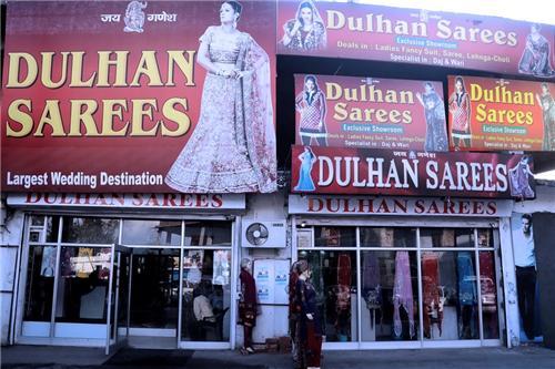 Dulhan Sarees in Kangra