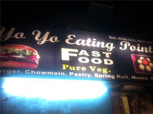 Yoy Yo Eating Point at Kangra