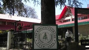 Unmatched Accommodations at Kasauli Club
