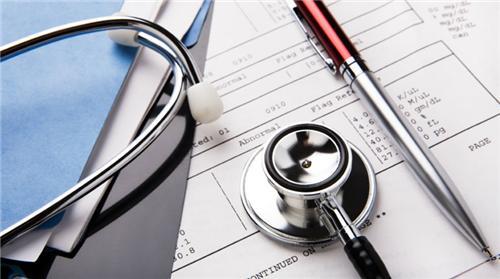 Healthcare in Nagrota Bagwan