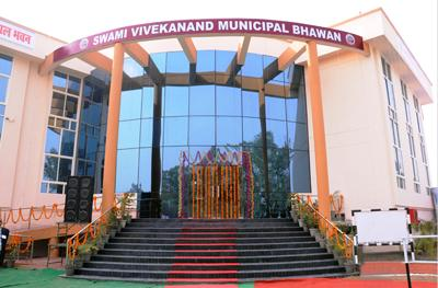 Hoshiarpur Municipal Corporation