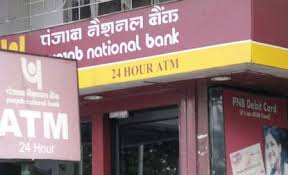 Facilities of PNB in Hoshiarpur