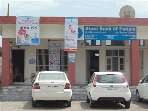 Branches of SBP in Hoshiarpur