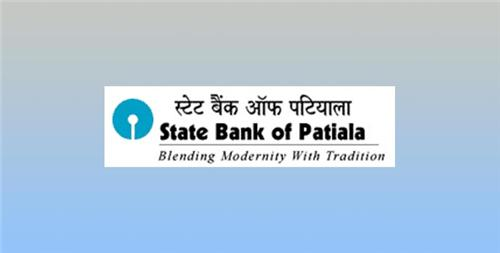 State Bank of Patiala in Hoshiarpur