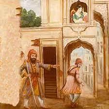 Hoshiarpur History