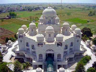 Tourism in Hoshiarpur