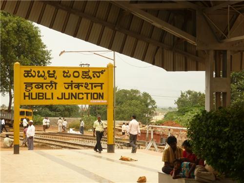 Hubli Railway Station