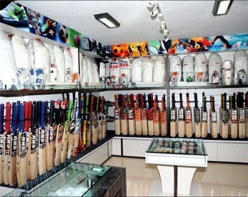 Sports Shops in Hubli