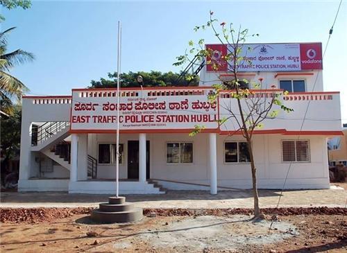 Police Stations in Hubli