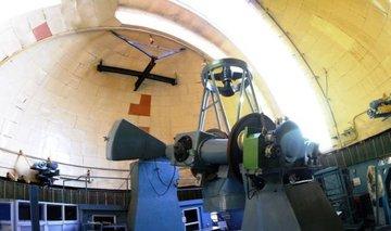 Rangpur Observatory
