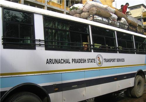 Itanagar Transport Services