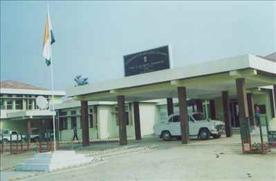 Administration of Itanagar