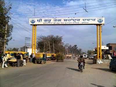 Gurudwara in Jagadhri