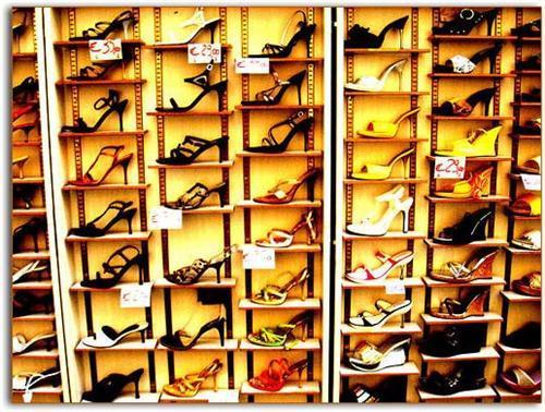 Footwear Shops in Jagdalpur