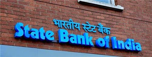 List of banks in Jaisalmer