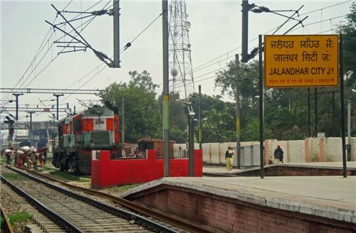 Jalandhar City Railway Station