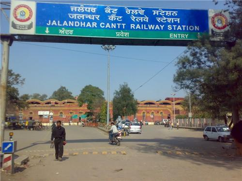 Railway Station of Jalandhar Cantonment