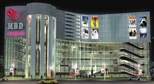MBD Neopolis Mall in Jalandhar