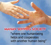 Manav Sahyog Society in Jalandhar