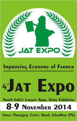The famous Agriculture Trade Fairs and Shows in Jalandhar