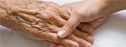 Leading Nursing Homes in Jalandhar